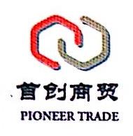 济南太和生物工程有限公司