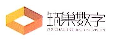 武汉逸明科技发展有限公司 最新采购和商业信息