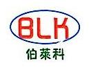 深圳市伯莱科科技有限公司 最新采购和商业信息