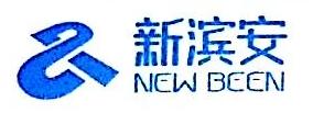 天津新滨安科技发展有限公司 最新采购和商业信息