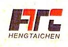 深圳市恒泰辰科技有限公司 最新采购和商业信息