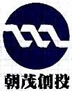 深圳市朝茂创业投资管理有限公司