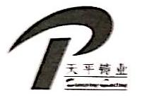 安徽天平机械股份有限公司 最新采购和商业信息