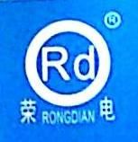 瑞安市荣凯汽车电器有限公司 最新采购和商业信息