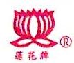 广州市番禺区邦腾化工有限责任公司 最新采购和商业信息