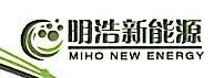 江苏明浩新能源发展有限公司