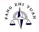 安徽仁人税务师事务所有限公司 最新采购和商业信息