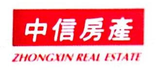 浙江中信房地产有限公司 最新采购和商业信息