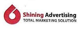 上海灿盛广告有限公司 最新采购和商业信息