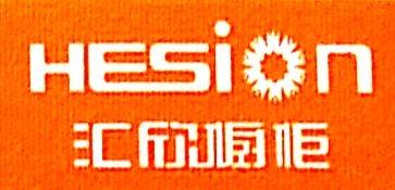 大连汇欣橱柜制造有限公司 最新采购和商业信息