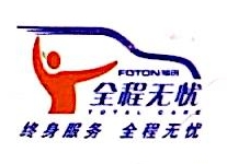 唐河骏腾汽车销售服务有限公司 最新采购和商业信息