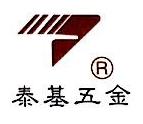 上海泰基五金制造有限公司 最新采购和商业信息