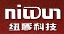 江苏纽盾科技有限公司