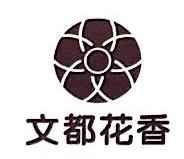 陕西文都花香医疗投资有限公司 最新采购和商业信息