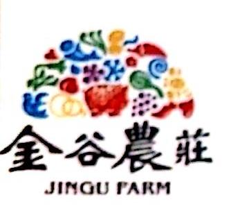 昆山市金谷农庄科技发展有限公司 最新采购和商业信息