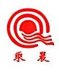 绍兴江圣煤炭有限公司 最新采购和商业信息