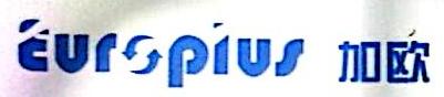 重庆加欧企业管理咨询有限公司 最新采购和商业信息
