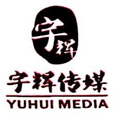 河源市宇辉文化传媒有限公司 最新采购和商业信息