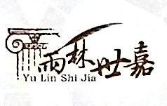 天津市雨林世嘉商贸有限公司 最新采购和商业信息