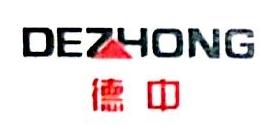 张家口德中钻探机械有限责任公司 最新采购和商业信息