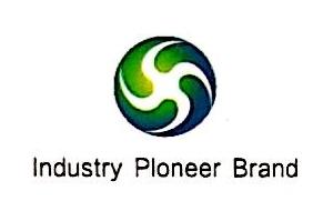 温州恒泰橡塑有限公司 最新采购和商业信息