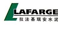 贵州新蒲瑞安水泥有限公司