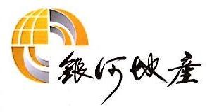 贵州银河房地产经纪有限公司 最新采购和商业信息