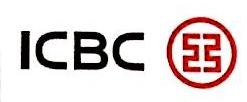 中国工商银行股份有限公司银川永安支行 最新采购和商业信息