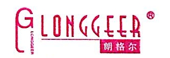 青岛朗格尔日用品有限公司 最新采购和商业信息