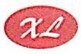 余姚市翔龙通讯实业有限公司 最新采购和商业信息