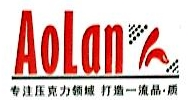 杭州奥兰塑胶有限公司
