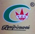 泰州市百品味食品有限公司 最新采购和商业信息