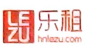 湖南乐租网络科技有限公司 最新采购和商业信息