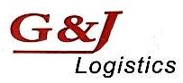 上海共进物流有限公司 最新采购和商业信息