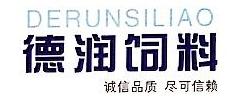 锦州德润饲料有限公司 最新采购和商业信息