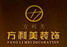 四川方利美建筑装饰工程有限公司 最新采购和商业信息