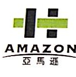 浙江亚马逊工艺壁纸有限公司 最新采购和商业信息