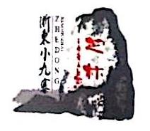 宁波华甬旅游开发有限公司 最新采购和商业信息