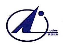 上海铁旗财务咨询有限公司 最新采购和商业信息