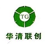 北京华清联创科技有限公司 最新采购和商业信息