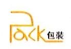 上海正旺包装储运有限公司 最新采购和商业信息