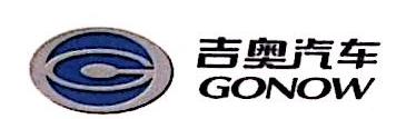义乌市联运有限公司 最新采购和商业信息