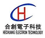 吴江合创电子科技有限公司 最新采购和商业信息