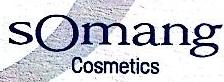 上海所望之花化妆品有限公司 最新采购和商业信息