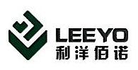 广东利洋佰诺电器科技有限公司 最新采购和商业信息