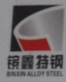福州鑫得安贸易有限公司 最新采购和商业信息