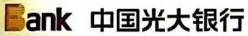 中国光大银行股份有限公司宝鸡分行