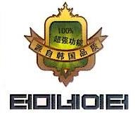 深圳市联合永创科技有限公司 最新采购和商业信息