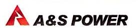 东莞市安安森新能源科技有限公司 最新采购和商业信息