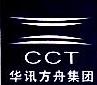 吉林华讯轨道移动通信有限公司 最新采购和商业信息